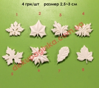 115-Декор пластик ЛИСТЬЯ