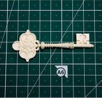 Ключ-5