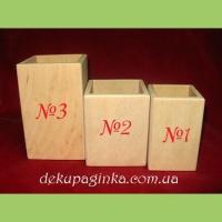 Стакан для канц.товаров №1
