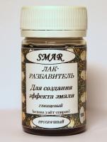 Лак-разбавитель для создания эффекта эмали SMAR-135 50мл