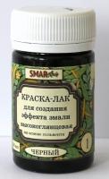 Краска-лак для создания эффекта эмали Цвет №1 Черный 50мл