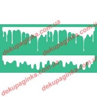 Трафарет Шоколадки-сосульки, 21х11 см